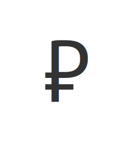 Indian Rupee Symbol - Download Indian Rupee Symbol Images & Fonts